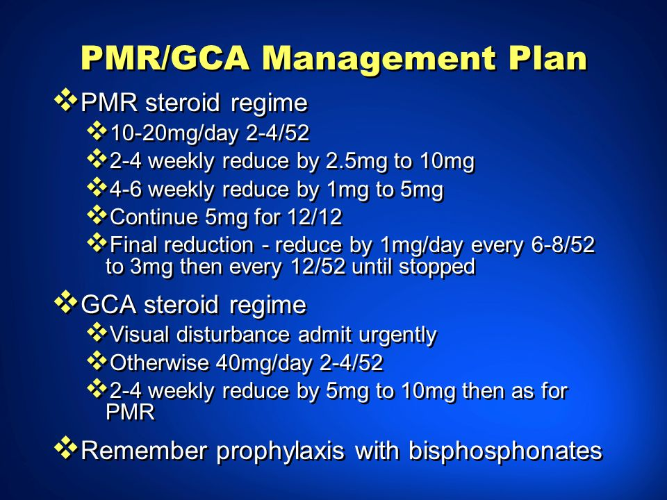 PMR/GCA Management Plan