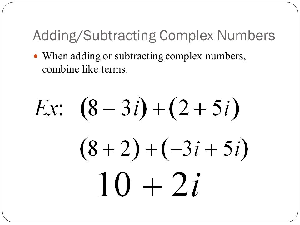 Adding/Subtracting Complex Numbers