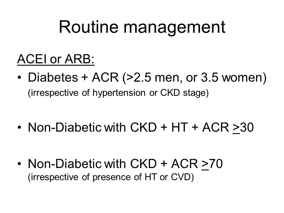 Routine management ACEI or ARB: