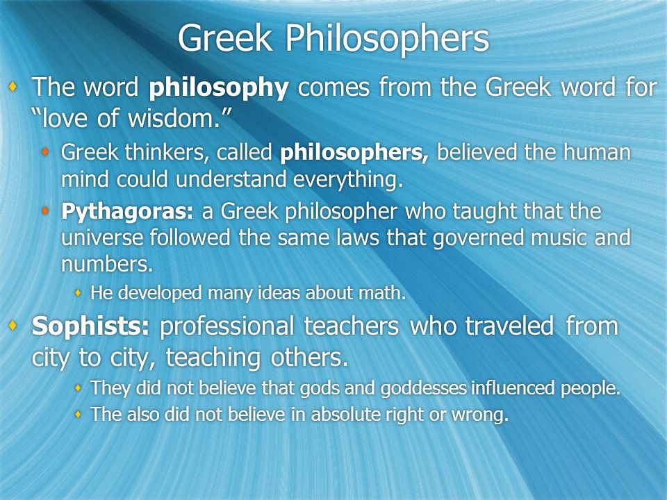 Greek Philosophers The Word Philosophy Comes