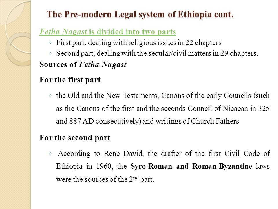 Law and Religion in Ethiopia - ppt video online download