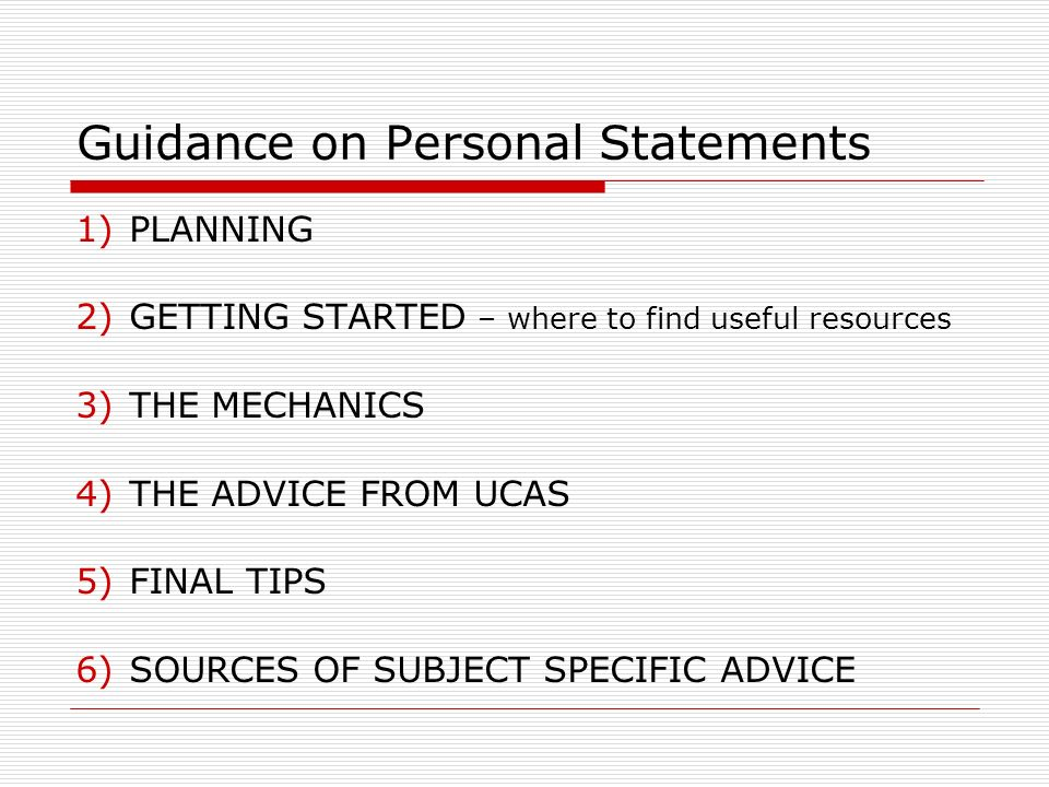 guidance on personal statements