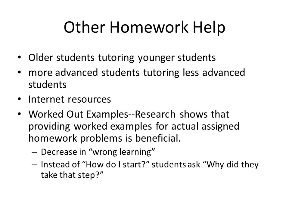 why homework is beneficial