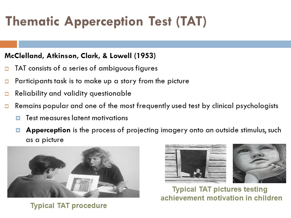 thematic apperception test mcclelland