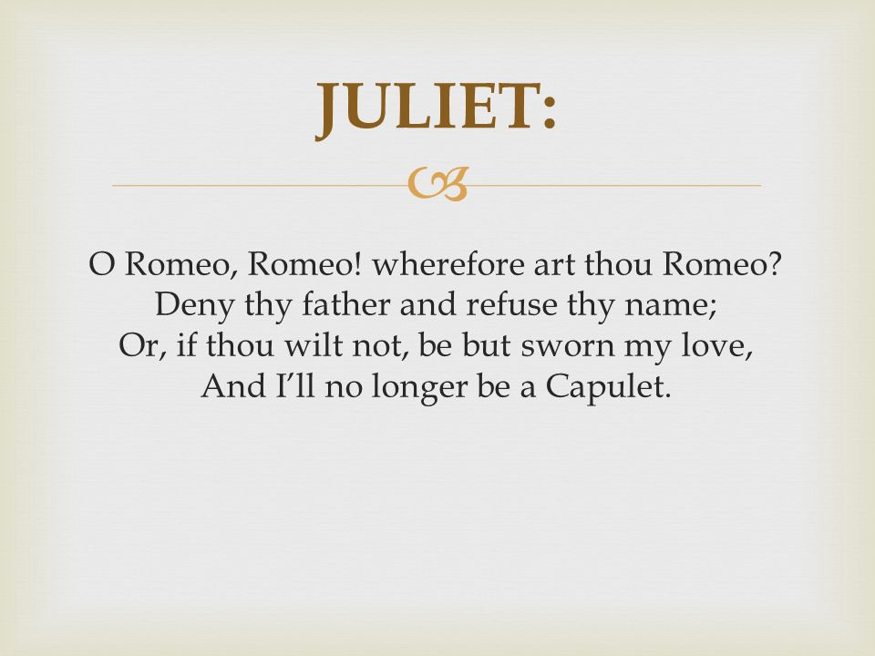 what does where art thou romeo mean