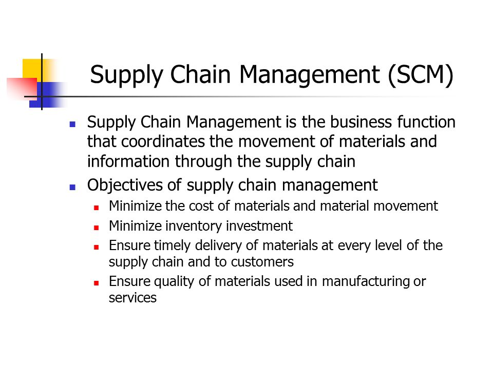 Objective of supply chain management ppt