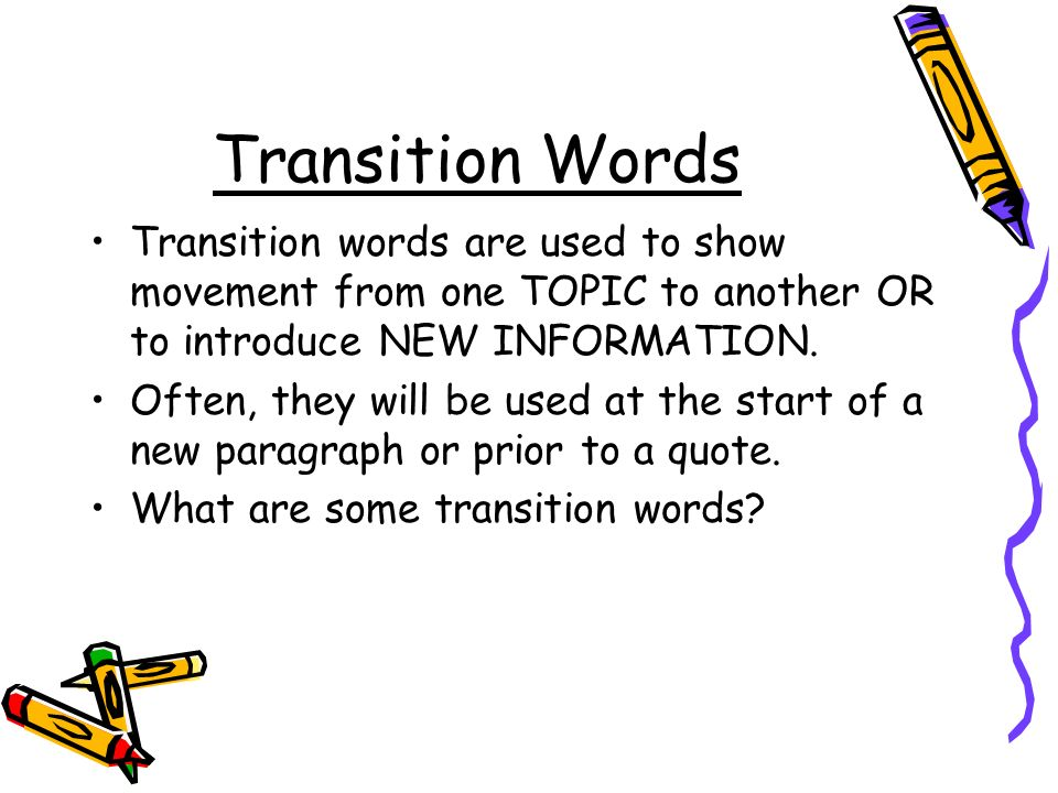 good transition words for starting a new paragraph