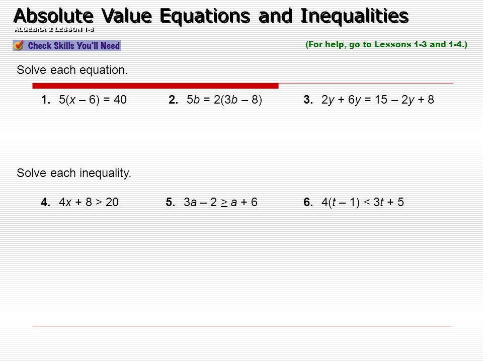 Section 5 Absolute Value Equations And Inequalities Ppt Download