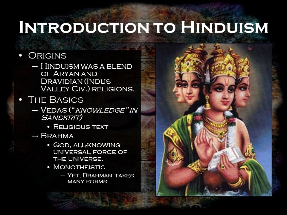 Hinduism  - ppt video online download