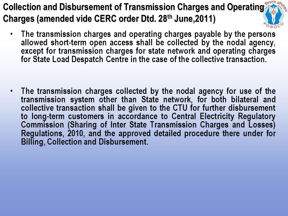 Open Access In Interstate Transmission system - ppt download