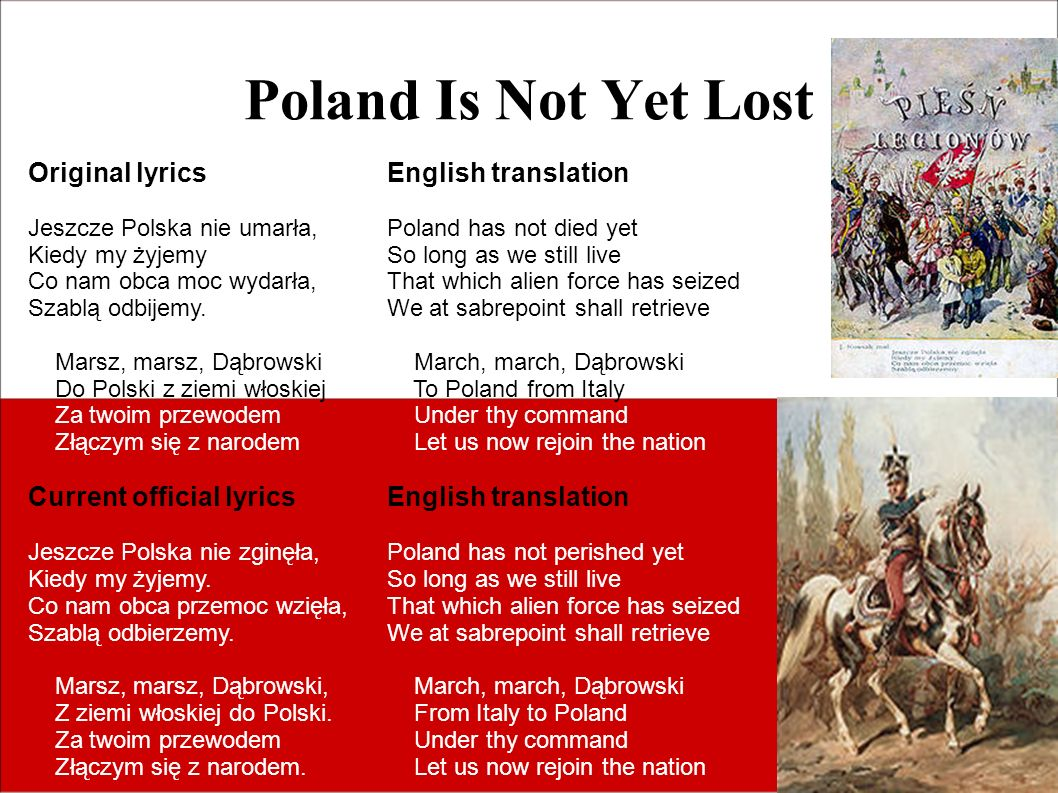 Poland Is Not Yet Lost Original lyrics Current official lyrics