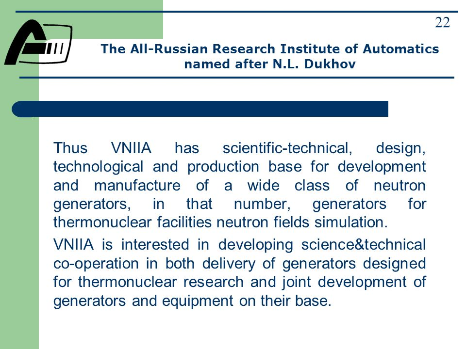 VNIIA neutron generators for thermonuclear research - ppt video ...
