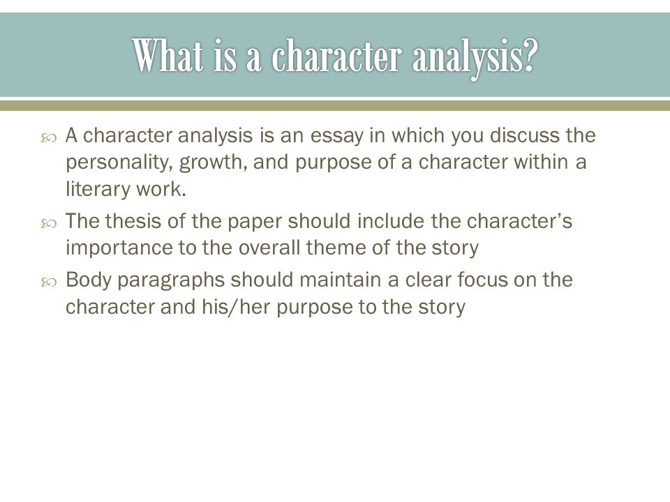 literary analysis notes