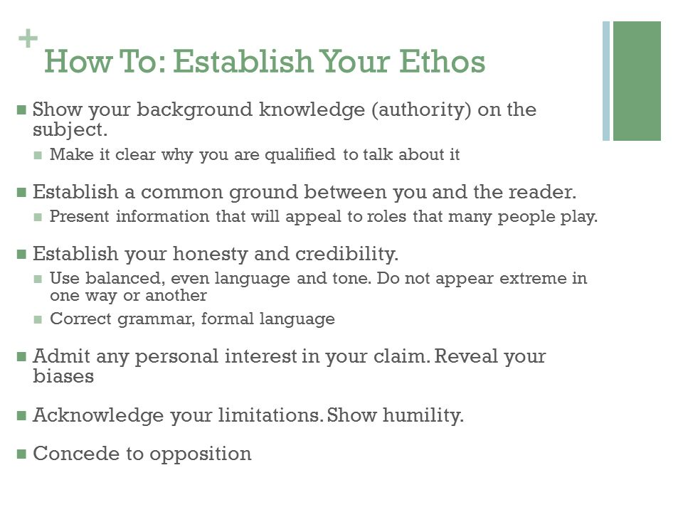 How To: Establish Your Ethos