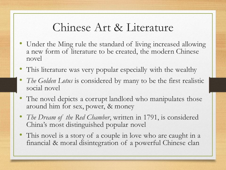 Chinese Society Culture Ppt Video Online Download