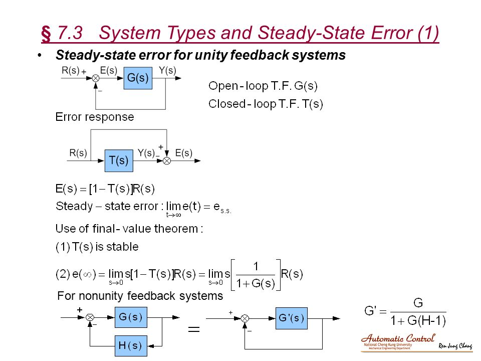 § 7.3 System Types and Steady-State Error (1)
