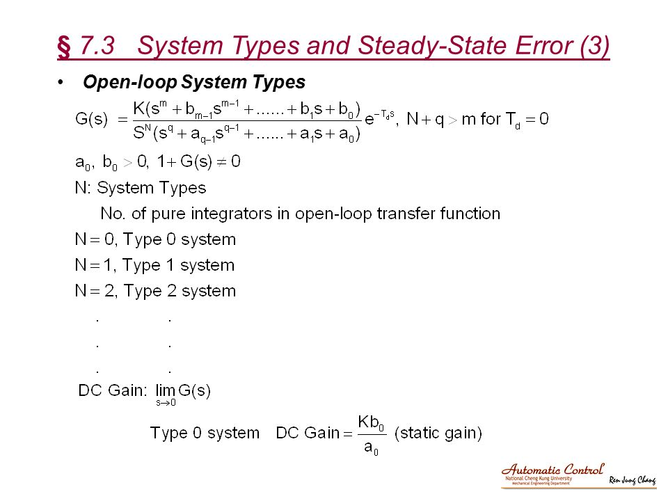 § 7.3 System Types and Steady-State Error (3)