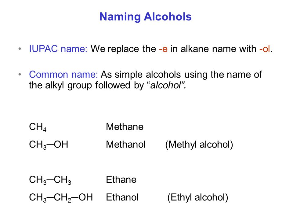 Alcohols Ethers Thiols And Chirality Ppt Video Online Download. Worksheet. Naming Alcohols Worksheet At Mspartners.co