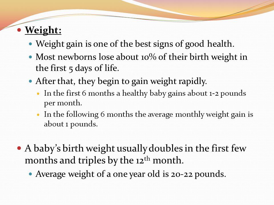Infant Growth And Development Ppt Video Online Download