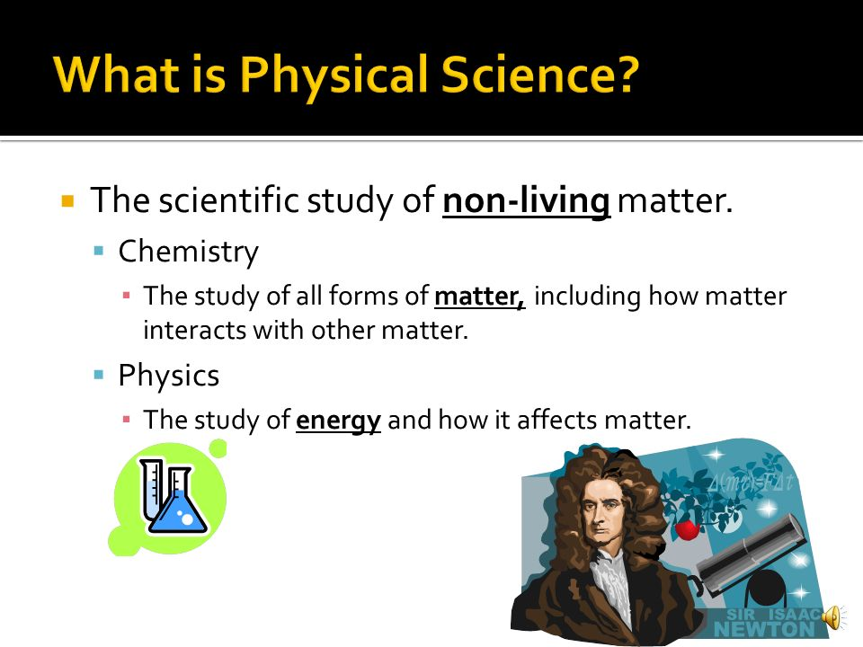 What is Physical Science