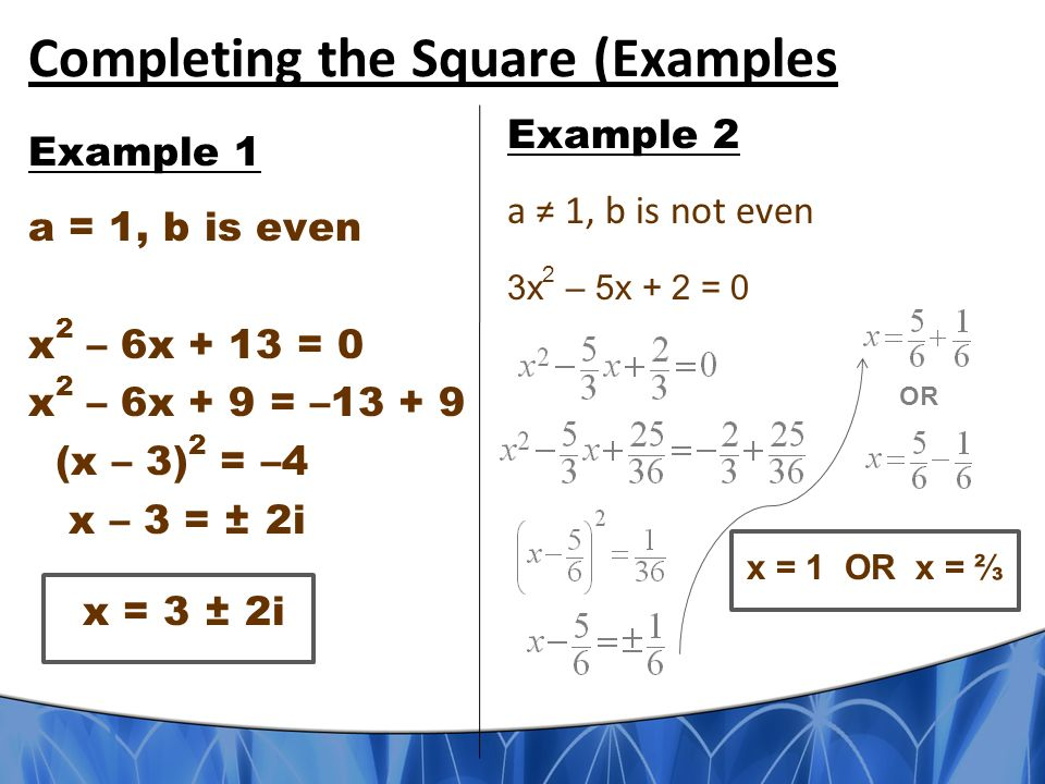 Parabola And Your Life Ppt Download. 11 Pleting The Square Exles. Worksheet. Pleting The Square Questions Worksheet At Mspartners.co
