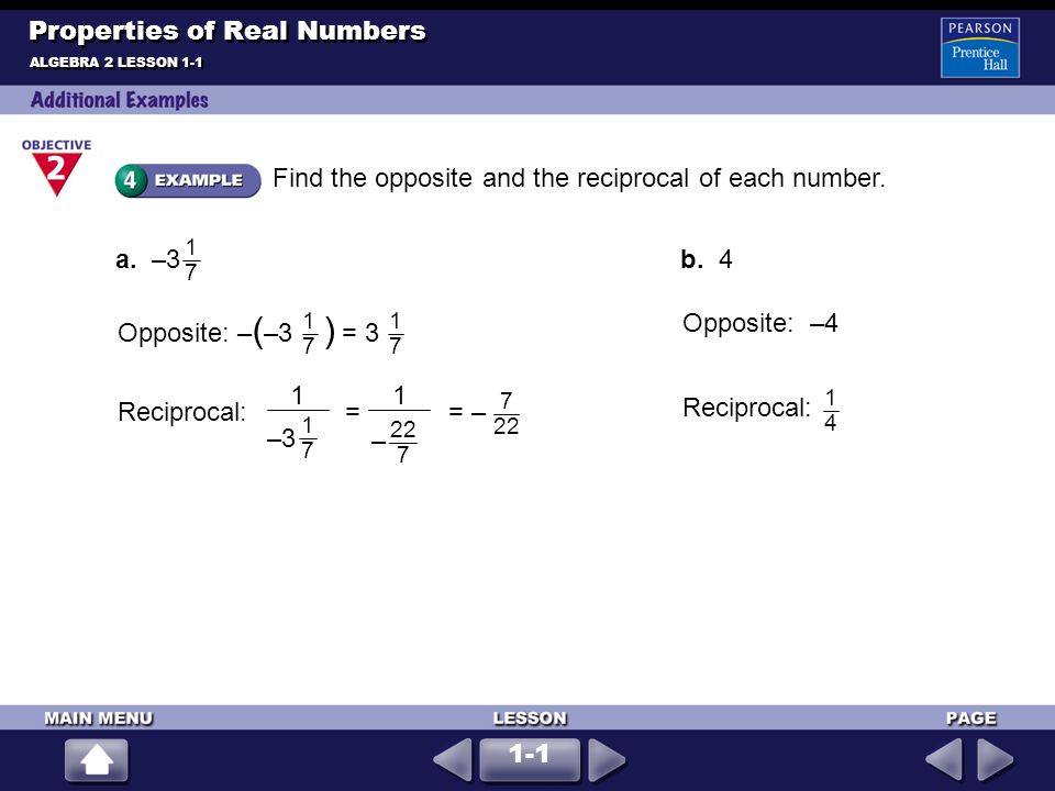 how to find a reciprocal of a number