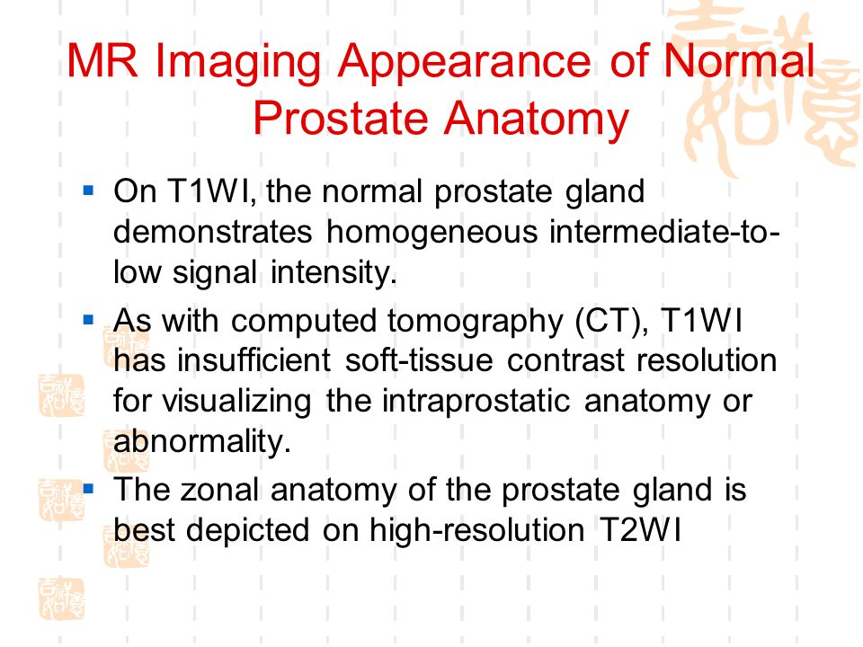 Genitourinary Imaging Prostate Ppt Download