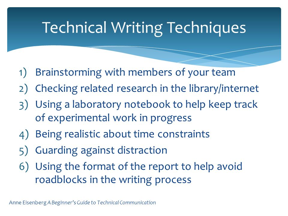 5 techniques in technical writing