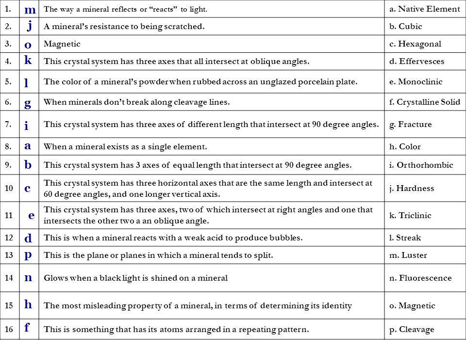 Mineral Worksheet 1 Answers And Exam Review Ppt Video Online Download