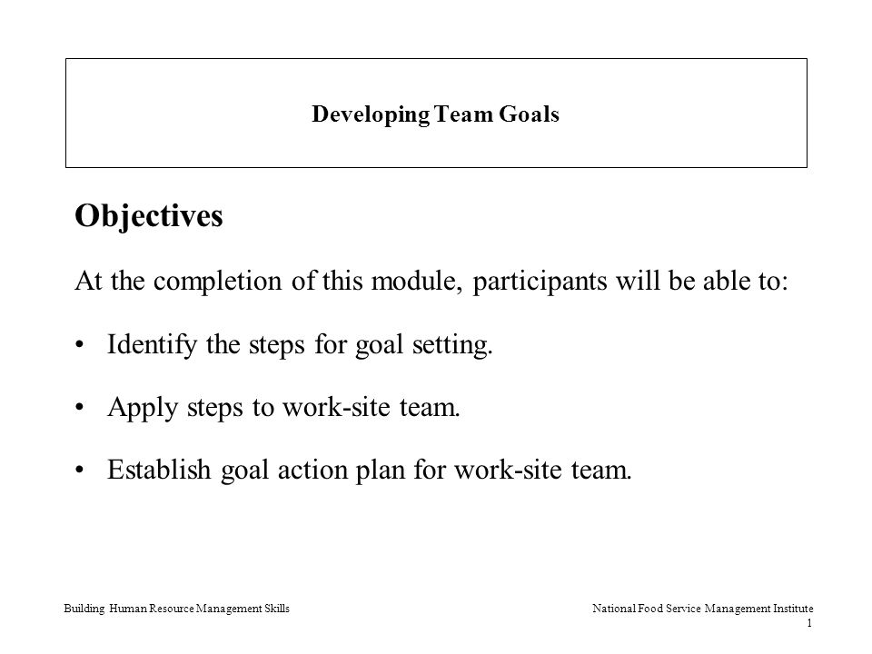 work goals and objectives