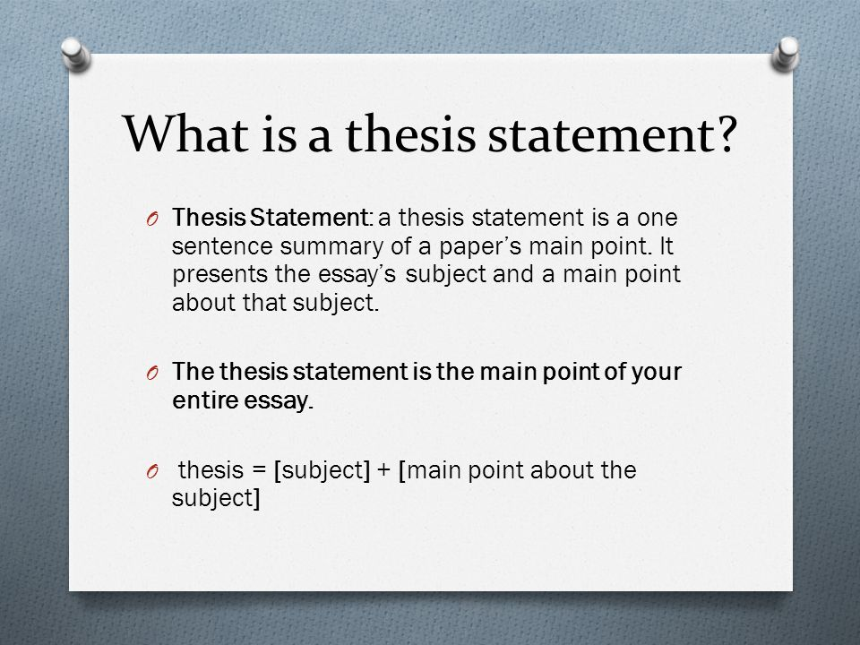 does a thesis have to be one sentence