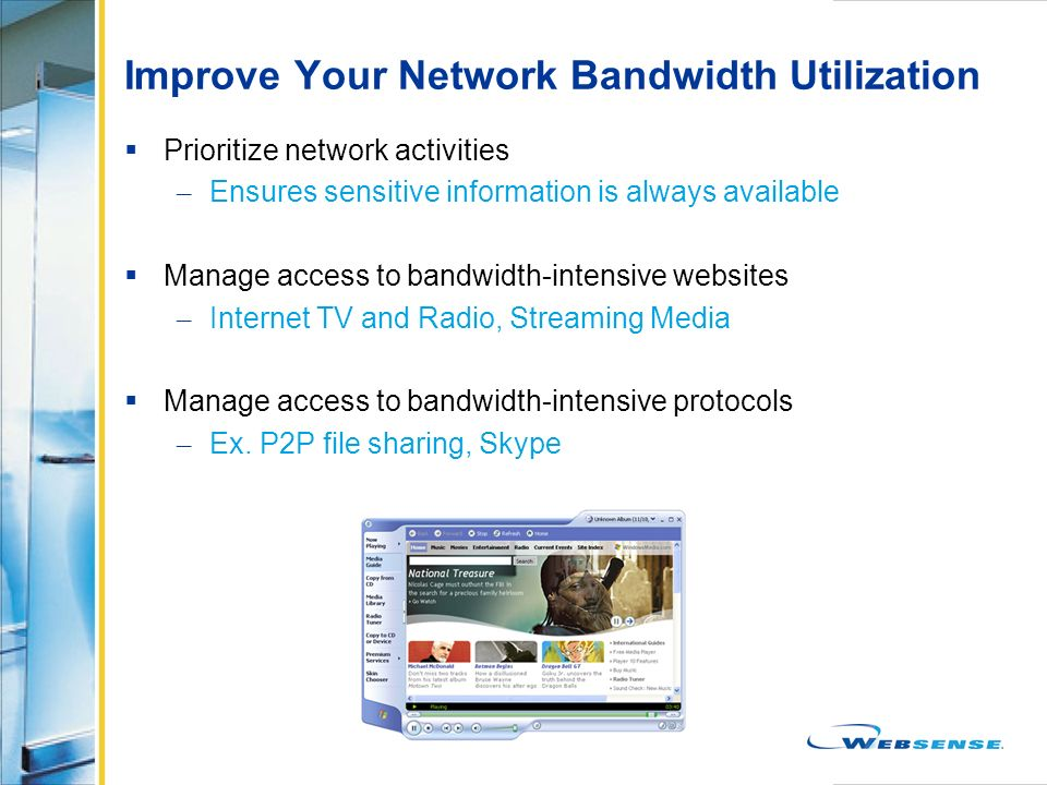 Improve Your Network Bandwidth Utilization