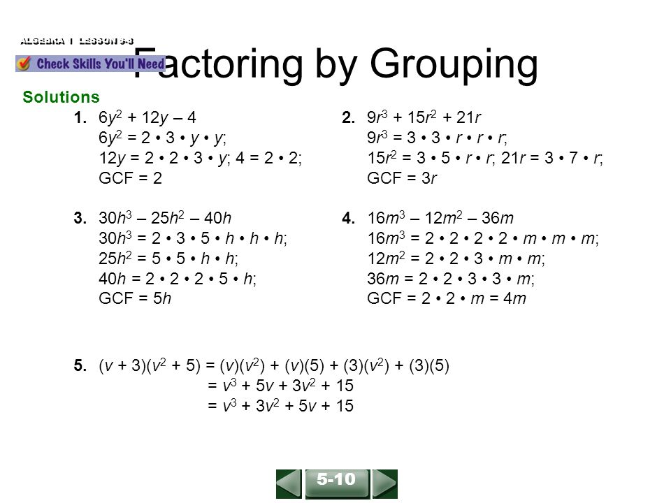 Introduction to factoring.