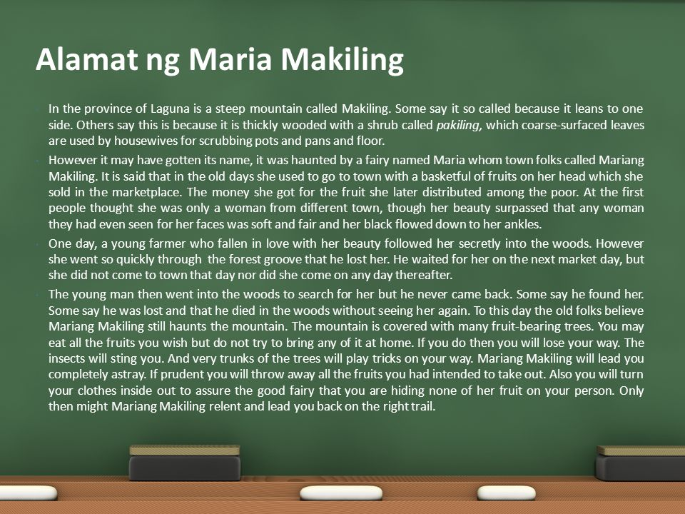 maria makiling story with pictures