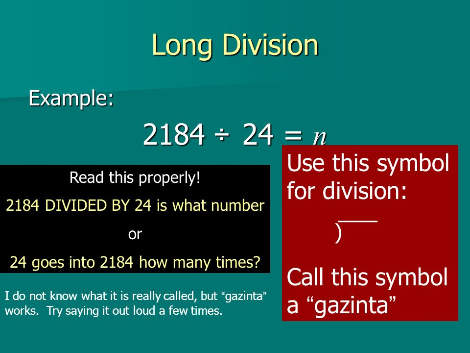 The Traditional Algorithm Ppt Video Online Download