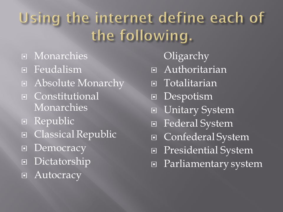 advantages and disadvantages of federal system of government