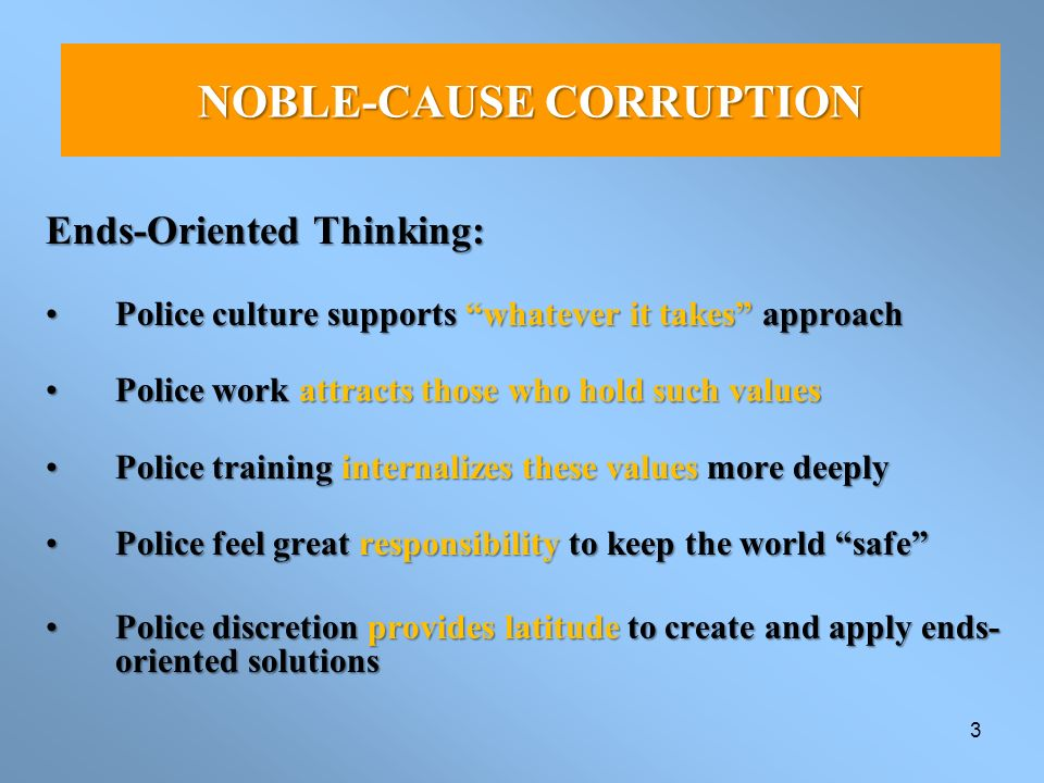 noble cause corruption examples