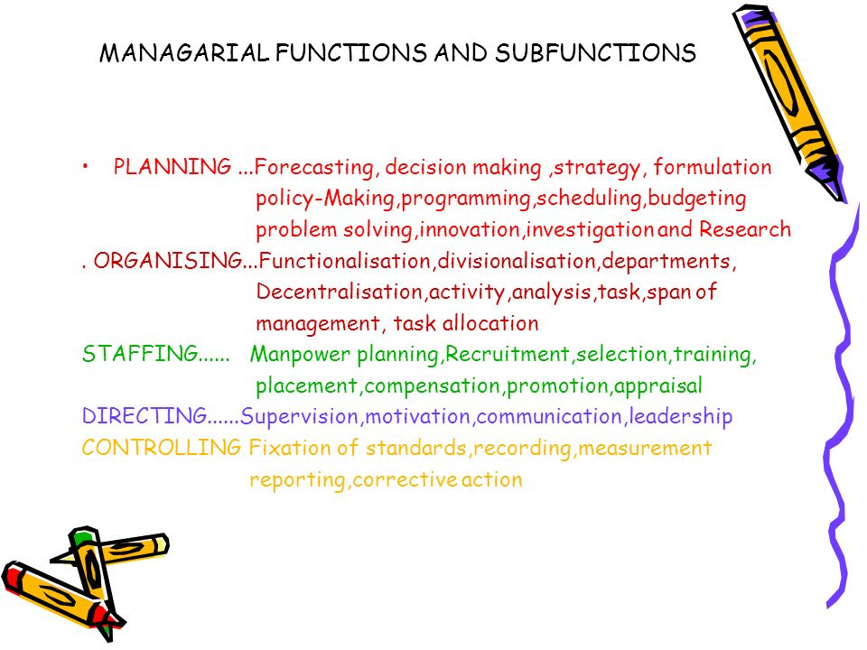 define directing function of management