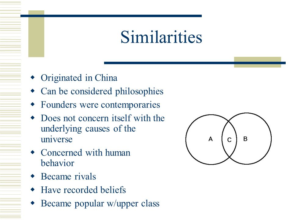 confucianism and daoism similarities