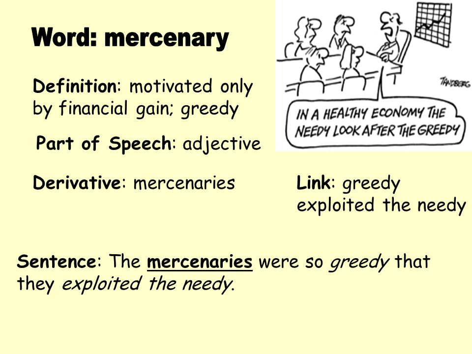 Needy greedy definition
