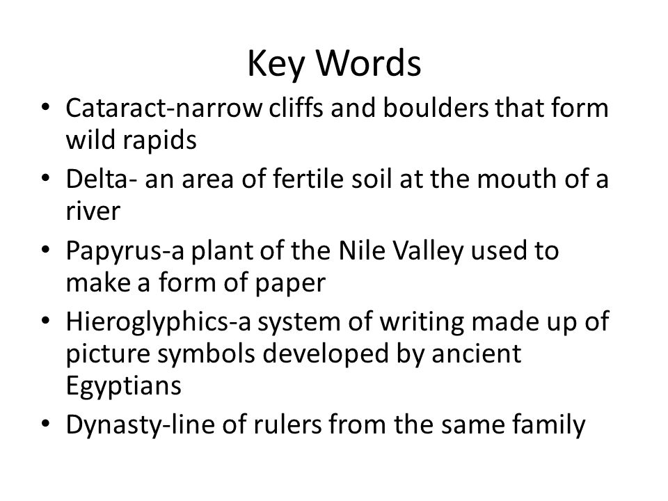 Chapter 2 Ancient Egypt And Kush Ppt Video Online Download