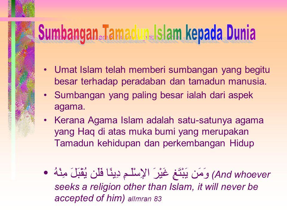 Tamaddun Islam Diploma Pengajian Islam Sejarah Tamaddun Islam 2 Ppt Download