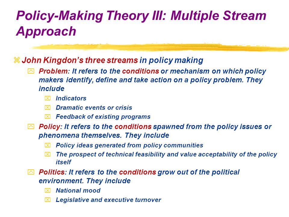 multiple streams theory