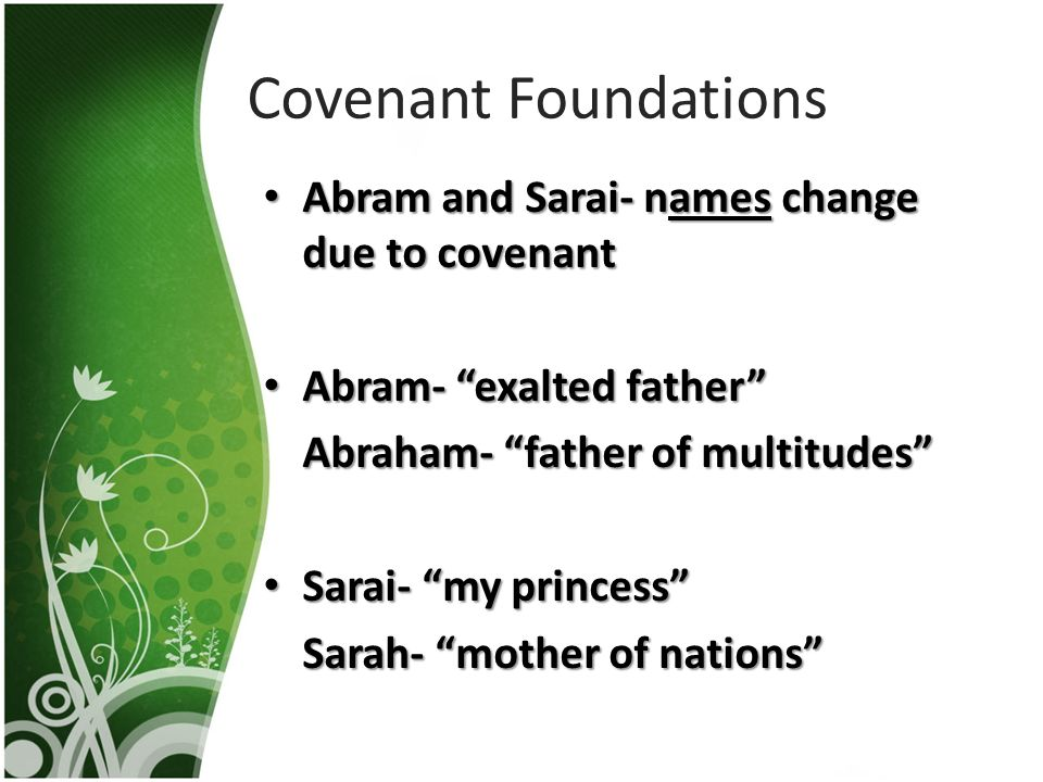 covenant relationship Blog about godly relationships, marriages, family life parenting and single life covenant relationships relationships that have a special covenant - between god and.