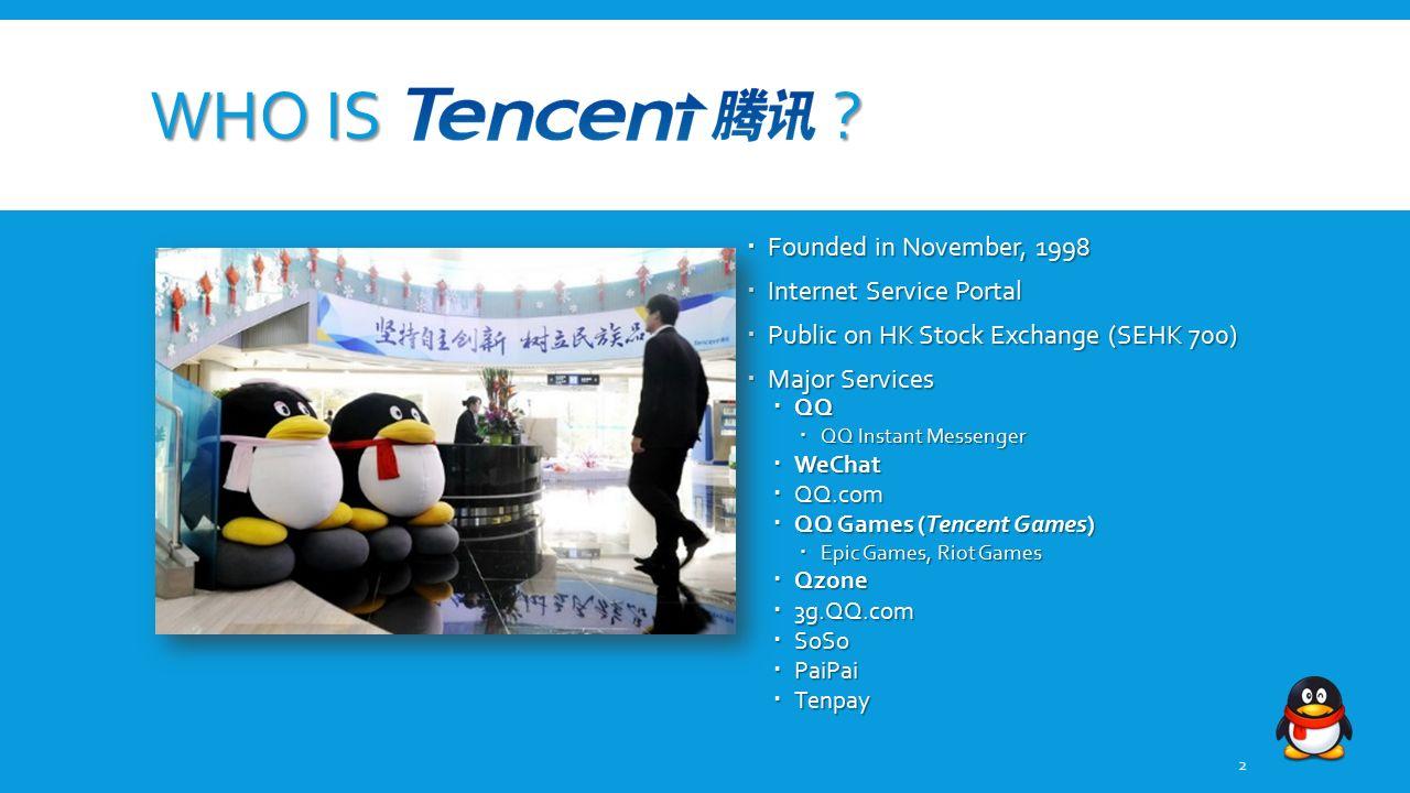 A Quick Look Tencent's Consumer Social Media Networks - ppt
