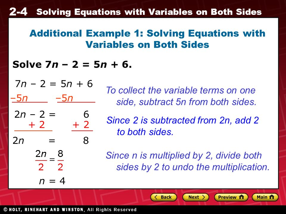 Additional Example 1: Solving Equations with Variables on Both Sides