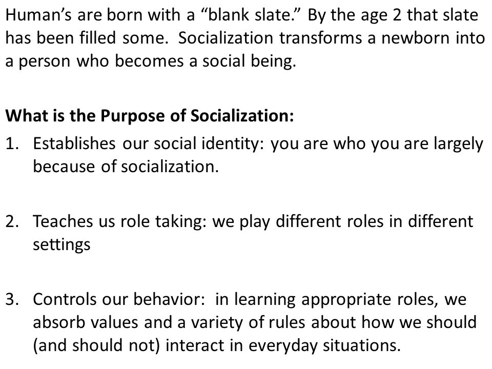what is the purpose of socialization
