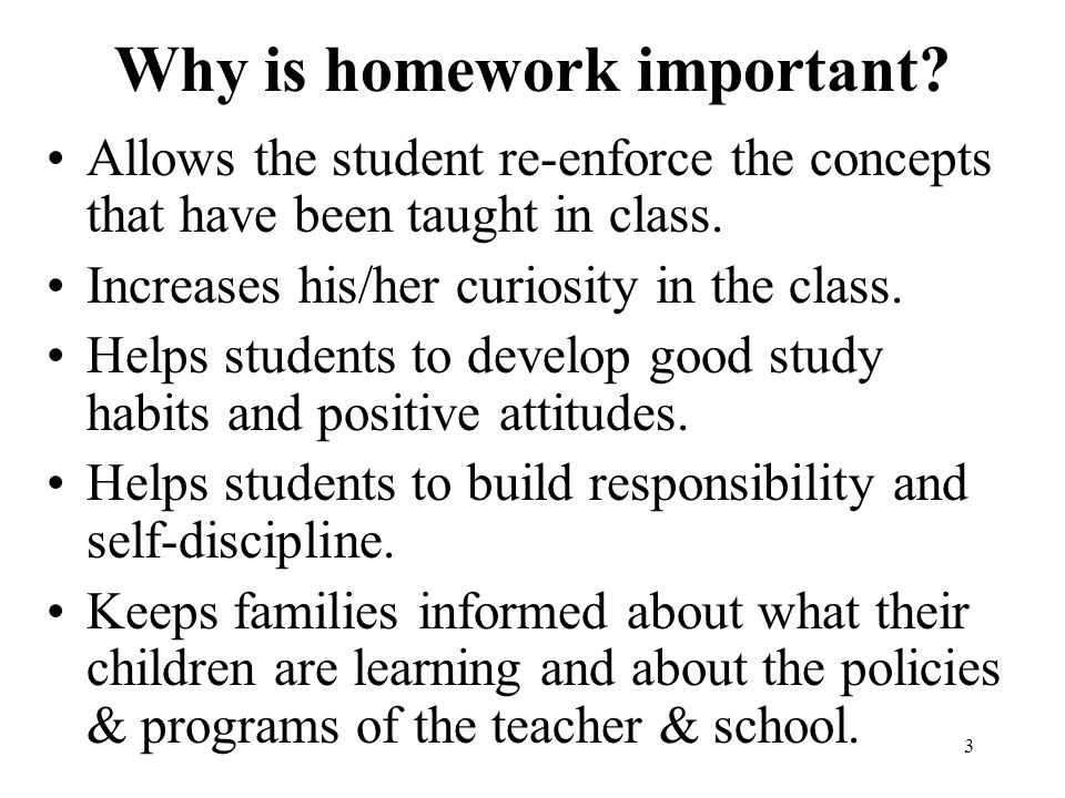 how important is homework