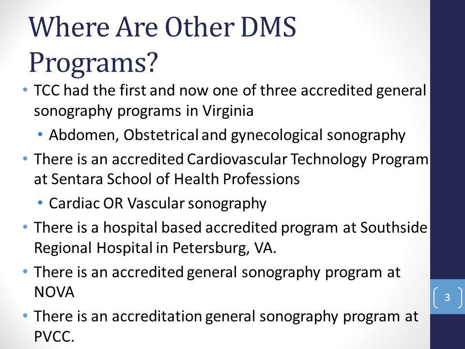 Diagnostic Medical Sonography At Tidewater Community College Ppt