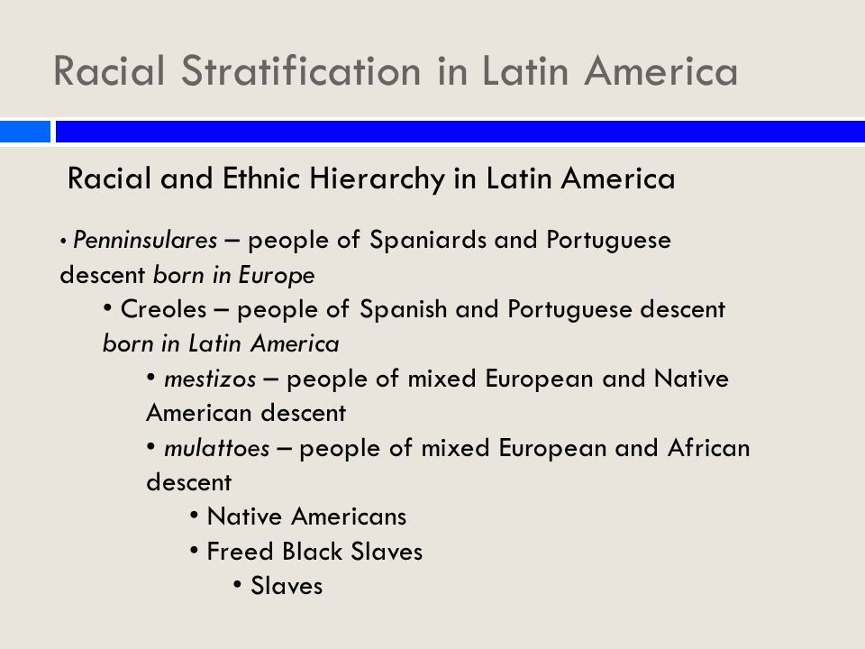 racial stratification in america